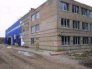 Производственно-складское здание.