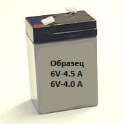 АККУМУЛЯТОР -6В 4, 5 А