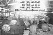 Продам редукторы цилиндрические одноступенчатые 1ЦУ-100, 1ЦУ-160, 1ЦУ-20