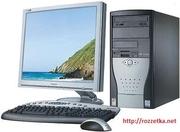 Куплю б/у компьютеры , ноутбуки , серверы,  офисную технику