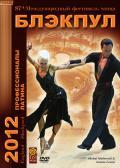 Турнир по спортивным бальным танцам Блэкпул 2012 La профессионалы