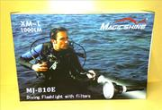 Фонарь для дайвинга MagicShine MJ-810 E