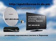 Комплект спутникового тв для просмотра бесплатных спутниковых каналов.