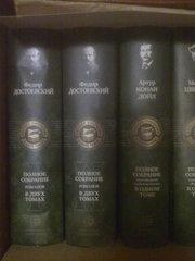 Серия «Полное собрание в одном томе»