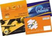 Изготовление полноцветных двусторонних дисконтных RFID карт