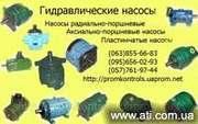 Насосы 25Г12-24М 25Г12-24АМ 25Г12-25АМ 35Г12-24М