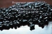 Продаем вторичный гранулированный пивной ящик