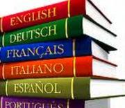 Курсы иностранных языков для взрослых и детей,  Салтовка