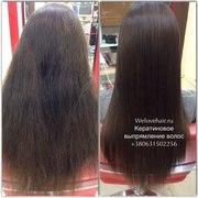 Кератиновое восстановление волос в Харькове