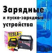 Зарядные и пуско-зарядные устройства для автомобильного аккумулятора