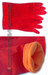 Перчатки технические утепленные по лучшей цене.