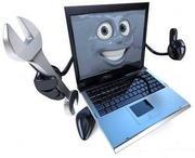РЕМОНТ компьютеров,  ноутбуков,  принтеров,  мониторов и комплектующих