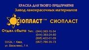 Эмаль ХВ-785+ ХВ785__маль ХВ-785_эма_ь В-785