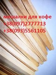 Мешалки деревянные 12см 1000шт для горячих напитков (чай,  кофе и т.п.)