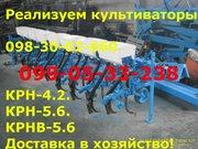 реализуем Культиваторы КРН-5.6 по доступным ценам
