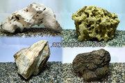 АкваКамни - интернет-магазин грунта и камней для аквариума.