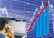 Покупка акций Газпрома,  Лукойла,  ГМК Норильский никель,  Роснефти и др,