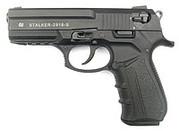Сигнально-шумовой  пистолет Stalker-2918
