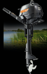 Продаём 2-х и 4-х тактные подвесные лодочные моторы Yamabisi