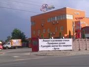 ремонт автостекол Харьков, установка автостекол в Харькове