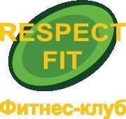 абонемент в тренажерный зал respect fit Харьков