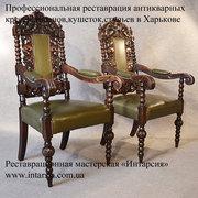 Реставрация мягкой мебели Харьков