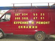 Ремонт скважин в Харькове и Харьковской области