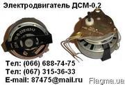 электродвигатель дсм-0.2-п-220,  двигатель синхронный дсм-02,  двигатель дсм02п220