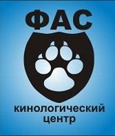 Дрессировка собак в Чугуеве