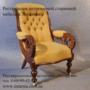 Реставрация мебели в Харькове