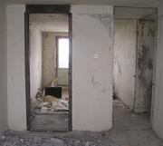 Демонтаж бетона,  кирпича,  стен,  перегородок,  сантехкабин.