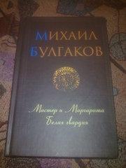 Булгаков Михаил. Избранное