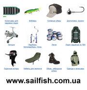 Рыболовный интернет магазин в Харькове