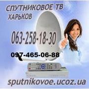 спутниковая антенна завод Вариант Харьков опт розница установка