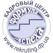 Составление профессионального резюме Харьков