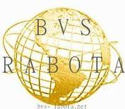 Программа по  работе в Канаде от компании  BVS!!!