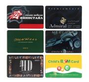 печать  пластиковых визиток,  сертификатов