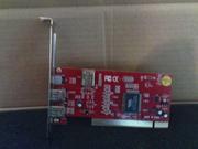 Продам USB2 контролеры
