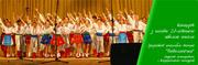 Обучение брейк дансу   Обучение бальным танц