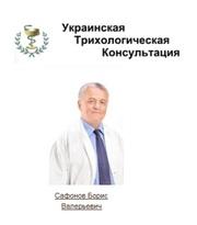 Бесплатная консультация у трихолога. Харьков и вся Украина