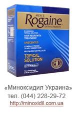 Цена MinoMax отзывы, ,  Rogaine,  Pilfud,  Kirkland,  Minox,  minoxidil,  min