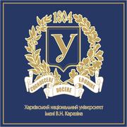 Второе высшее образование в Харькове