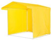 Агитационная палатка 2х2 м Стандарт. Палатка для предвыборной кампании