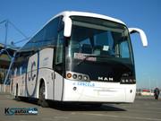 Пассажирские автобусные перевозки в Харькове,  по Украине