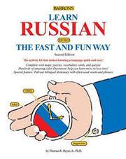 Курсы русского языка для иностранцев ( Russian for foreigns ).