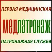 ПОСТАНОВКА КАПЕЛЬНИЦ НА ДОМУ .