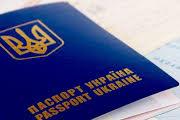 Регистрация в консульства и визовые центры по Украине. Визовые услуги.