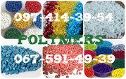 Вторичная гранула полиэтилен ПЭНД-HDPE 273,  ПНД 276,  ПНД 277,  вторичны