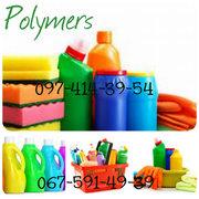 Покупаем отходы пластмасс: флакон-ПНД,  канисту ПЭНД,  паллеты,  полистир