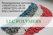 торичное  полимерное сырьё полиэтилен ПЭНД,  ПЭВД,  ПС-УМП,  АБС,  ПП,  ПЕ-
